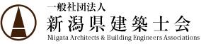 新潟県建築士会バナー